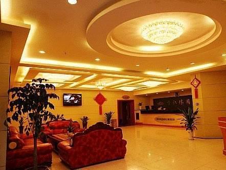 GuiLin HongKong Hotel