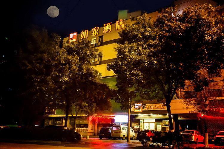 Home Inn Hotel Yuncheng Railway Station