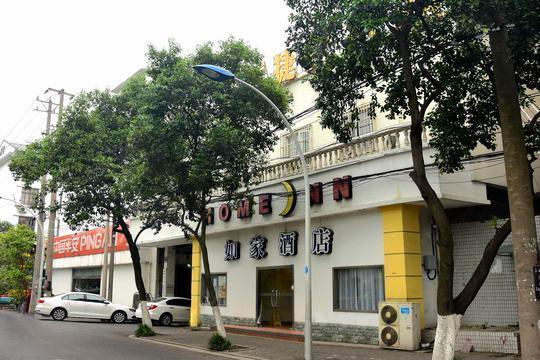 Home Inn Hotel Suzhou Zhuhui Road