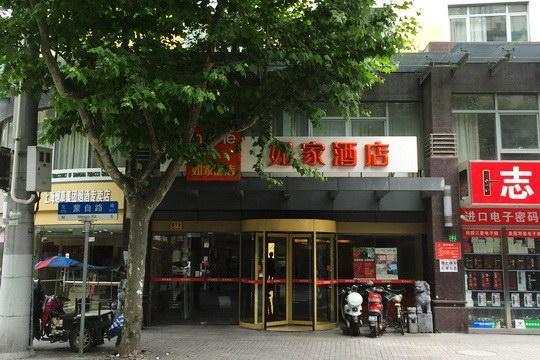 Home Inn Hotel Shanghai Mengzi Road