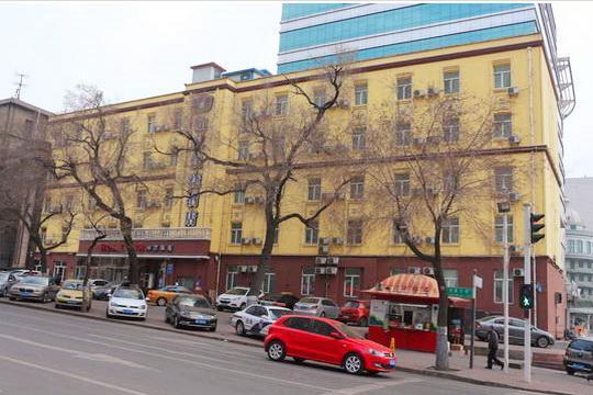 Home Inn Hotel Harbin Guogeli Avenue