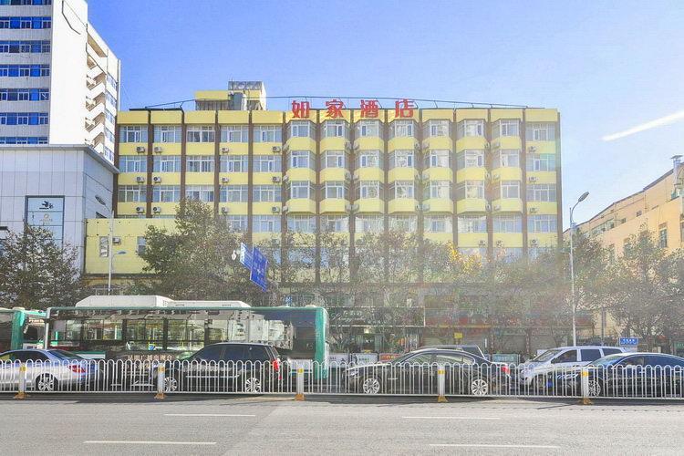 Home Inn Hotel Kunming Shuanglong