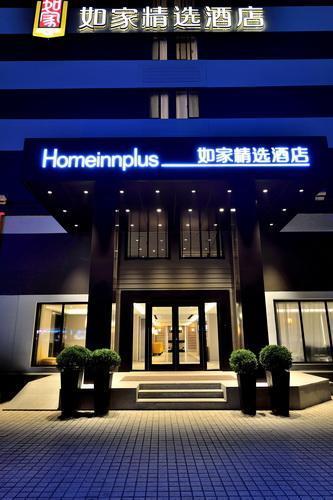 Home Inn Plus Shanghai Xujiahui