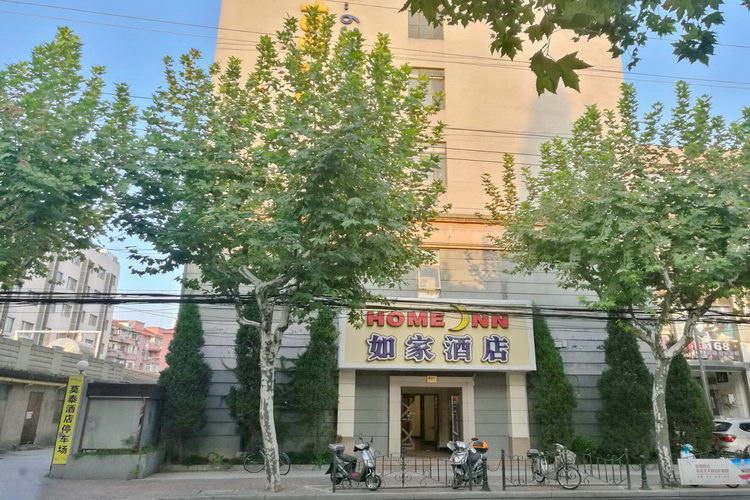 Home Inn Hotel Shanghai Liuzhou Road