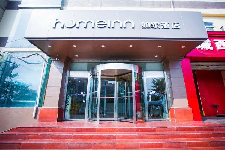 Home Inn Hotel Xian East Zaoyuan Road