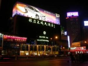 Jinan Silver Plaza Quancheng Hotel