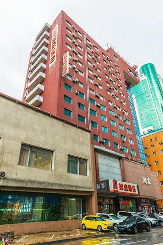 Home Inn Hotel Shenyang Taiyuan Street
