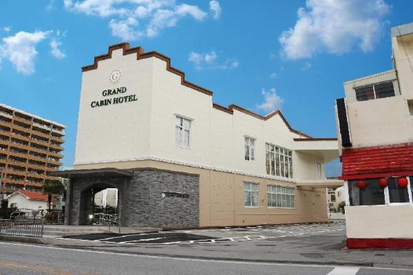 Grand Cabin Hotel Naha Oroku Okinawa Main island