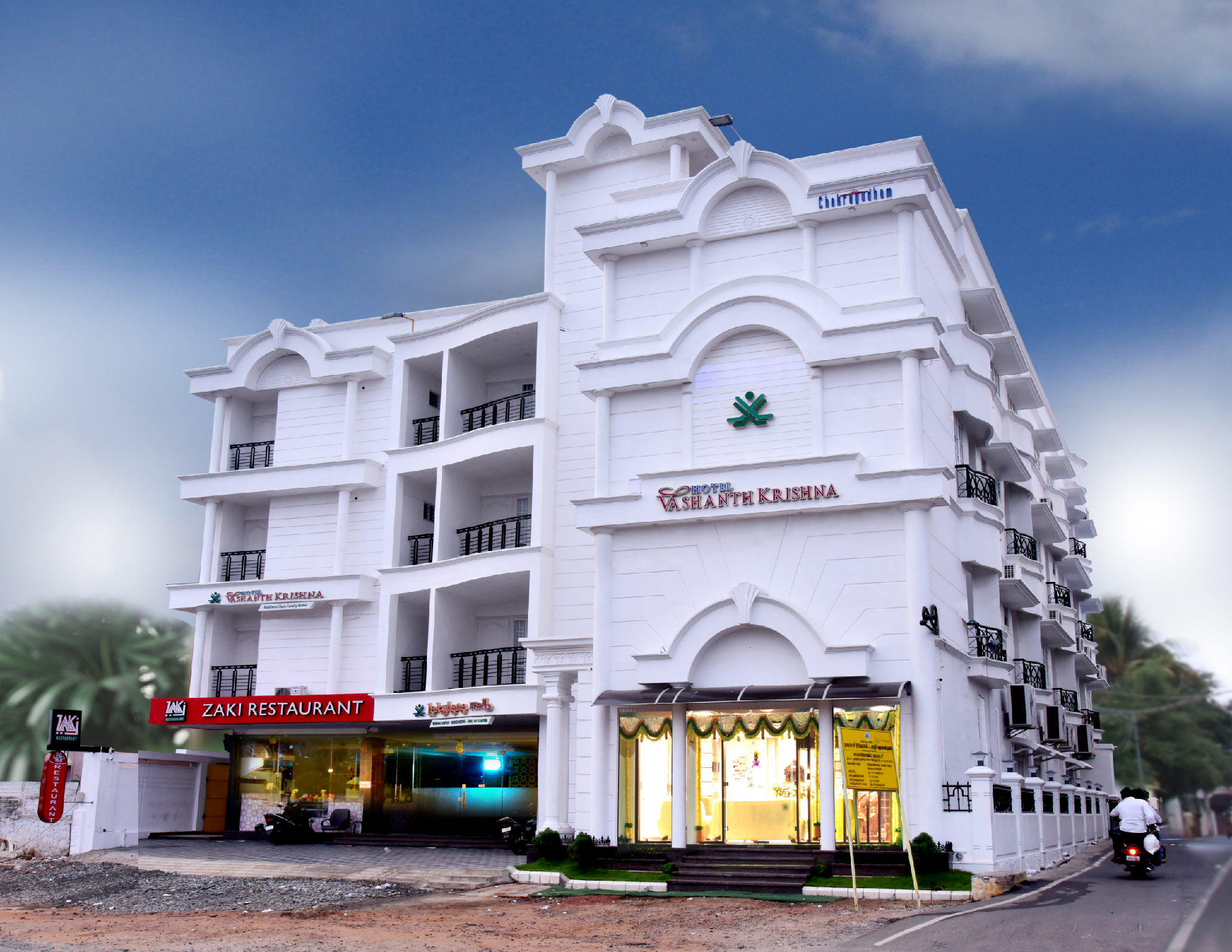 Hotel Vashanth Krishna