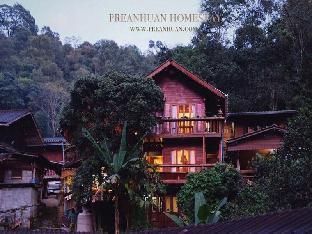 Preanhuan Homestay เพียรหวน โฮมสเตย์
