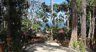 picture 1 of Atremaru Jungle Retreat