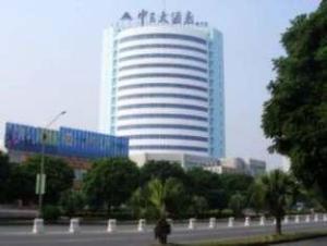 쿤밍 종 유 호텔  (Kunming Zhong Yu Hotel)