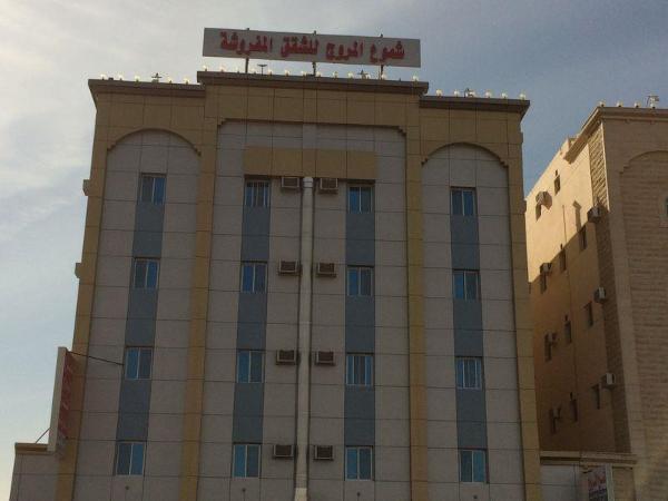 Shimoaa Al Murooj Hotel Apartments Tabuk