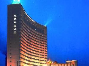 Urumqi Silver Star Hotel