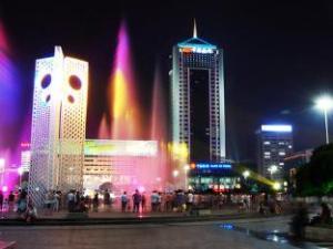 Weifang International Financial Hotel