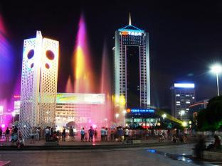 Фото отеля Weifang International Financial Hotel