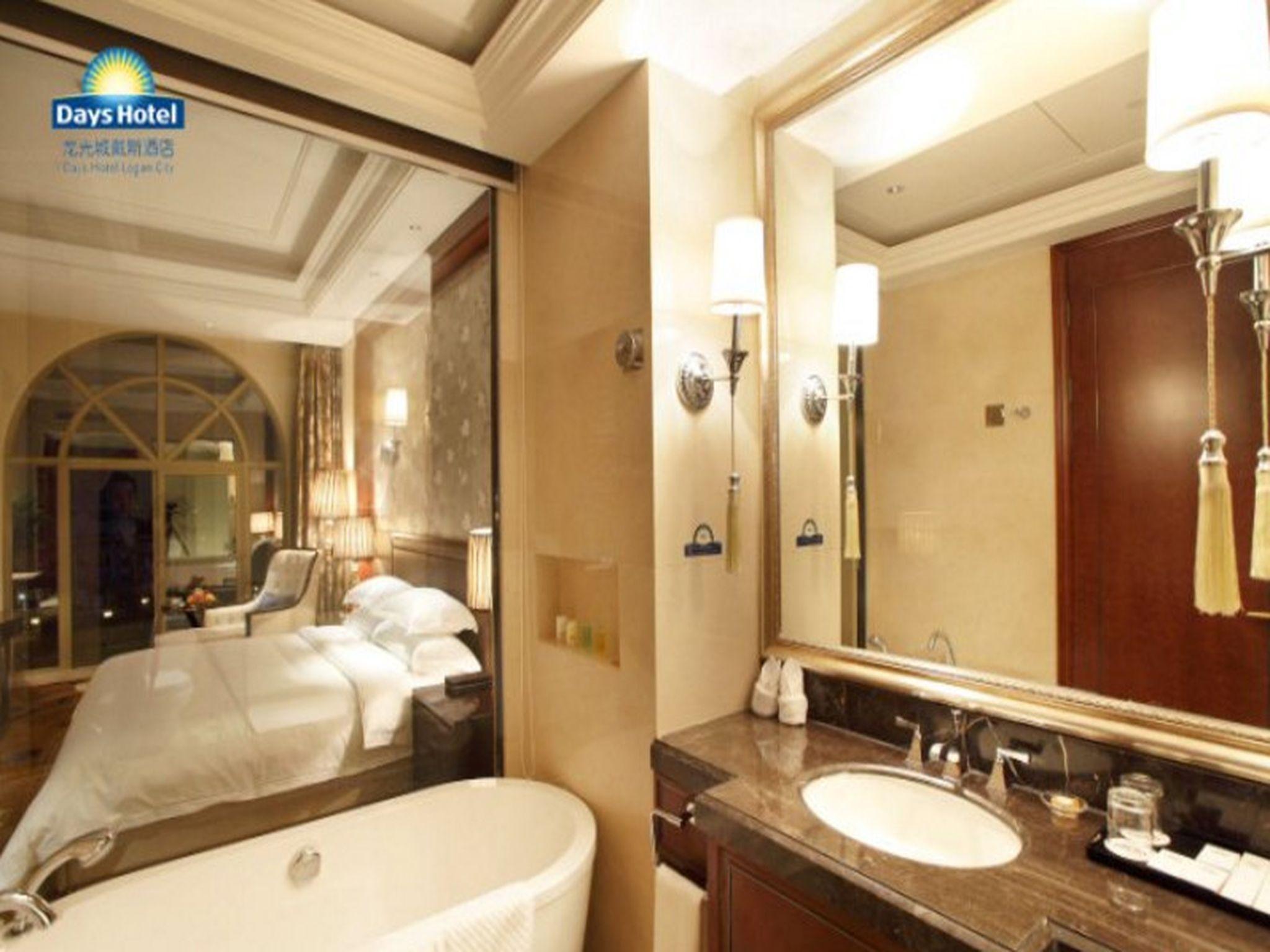 Huizhou Days Hotel Logan City 2