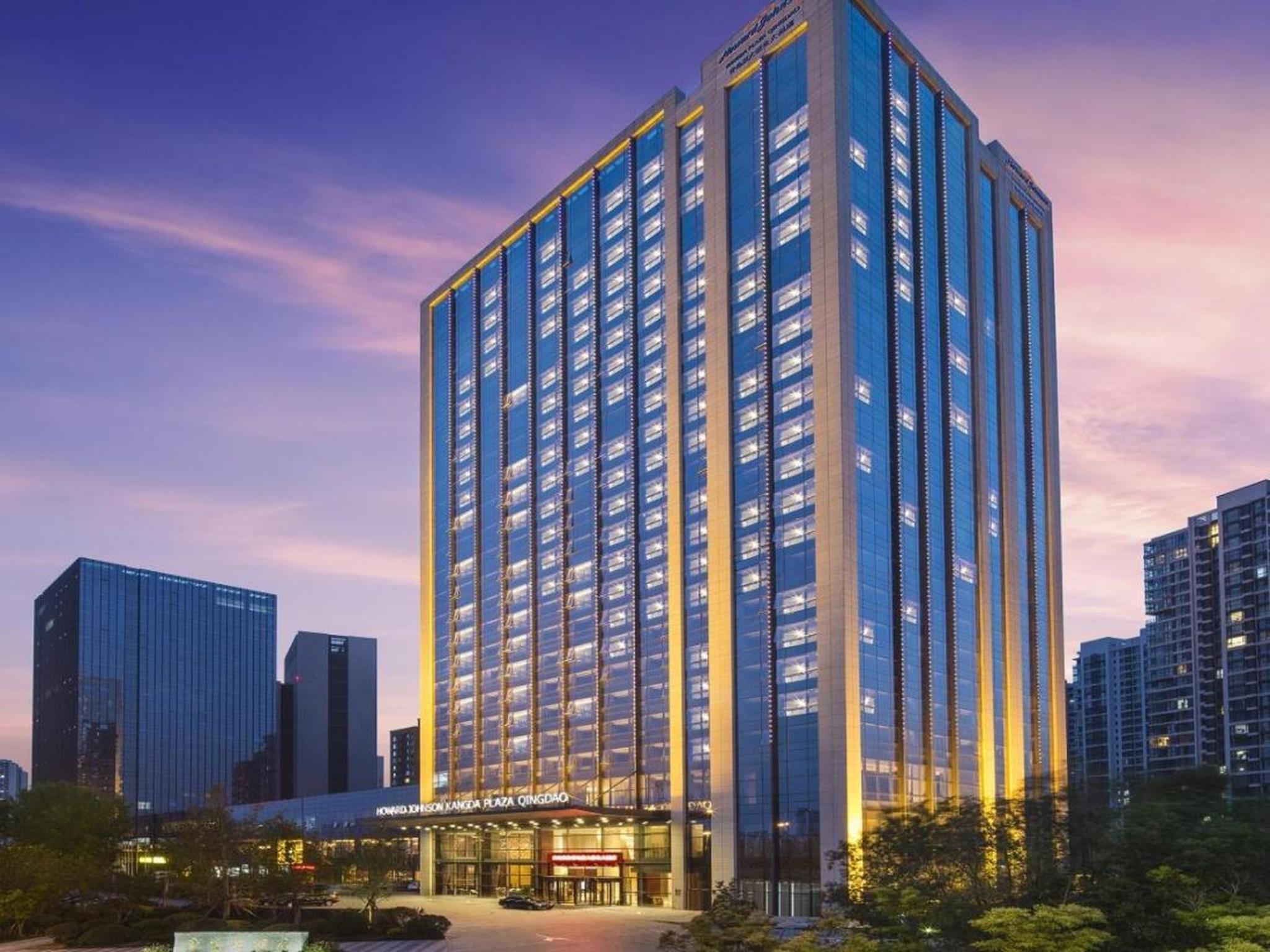 Howard Johnson Kangda Plaza Qingdao Hotel