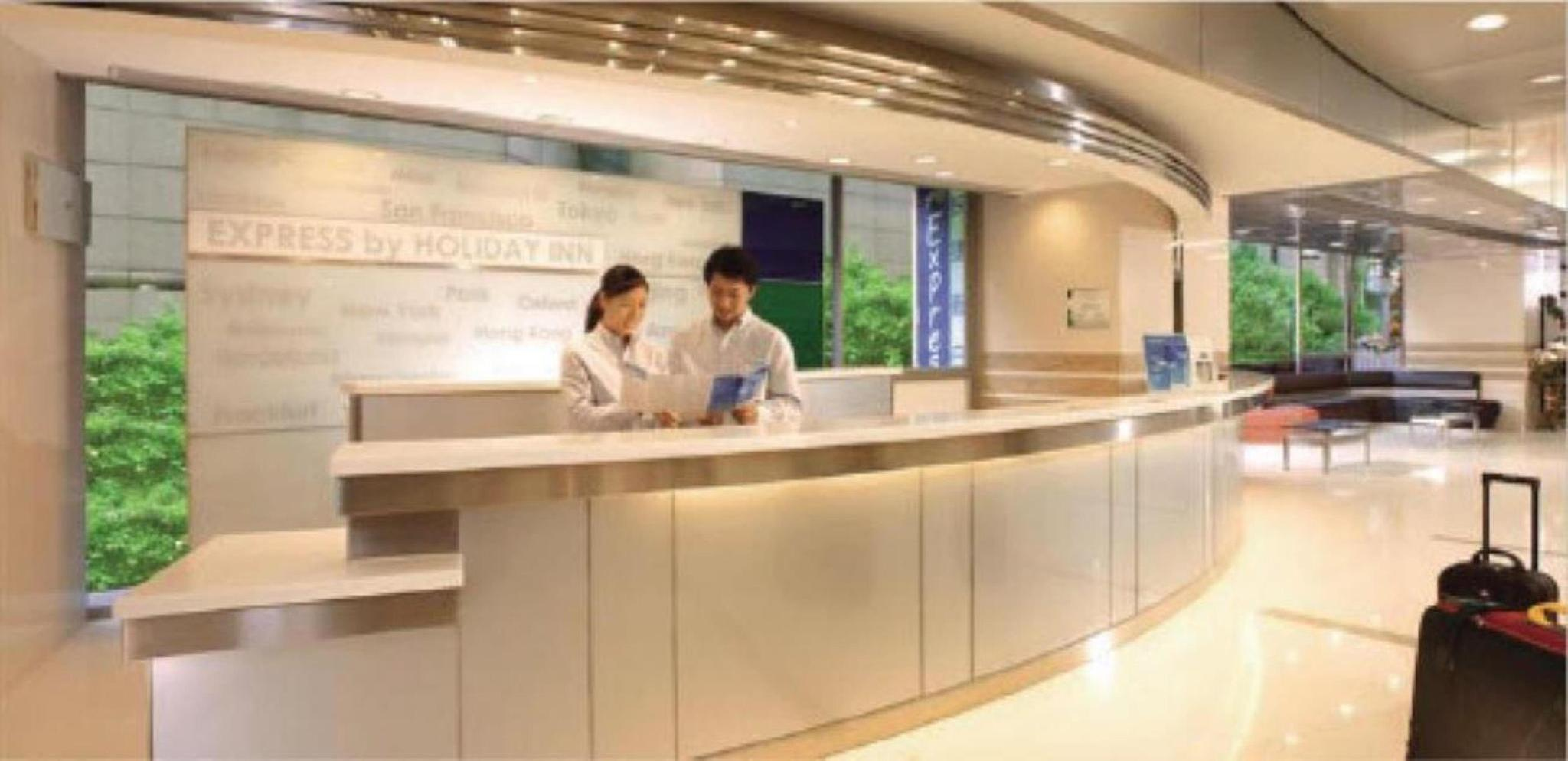 Holiday Inn Express Beijing Shijingshan Parkview