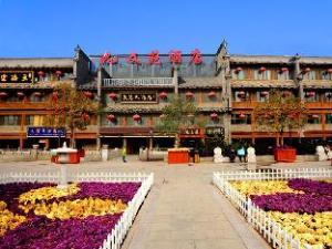 Xian Wenyuan Hotel