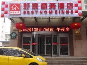 Xian Haojia Business Hotel Xiaozhai Branch