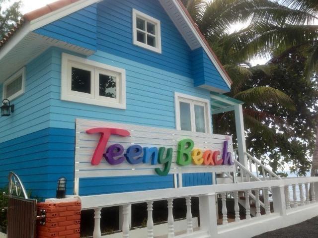 ที่นี่ บีช บังกะโล – Teeny Beach Bungalow