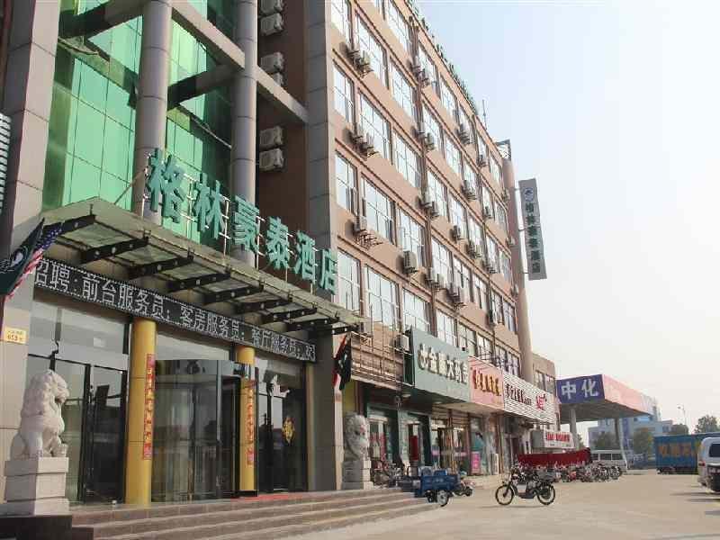GreenTree Inn Hefei South Tongcheng Road Business Hotel