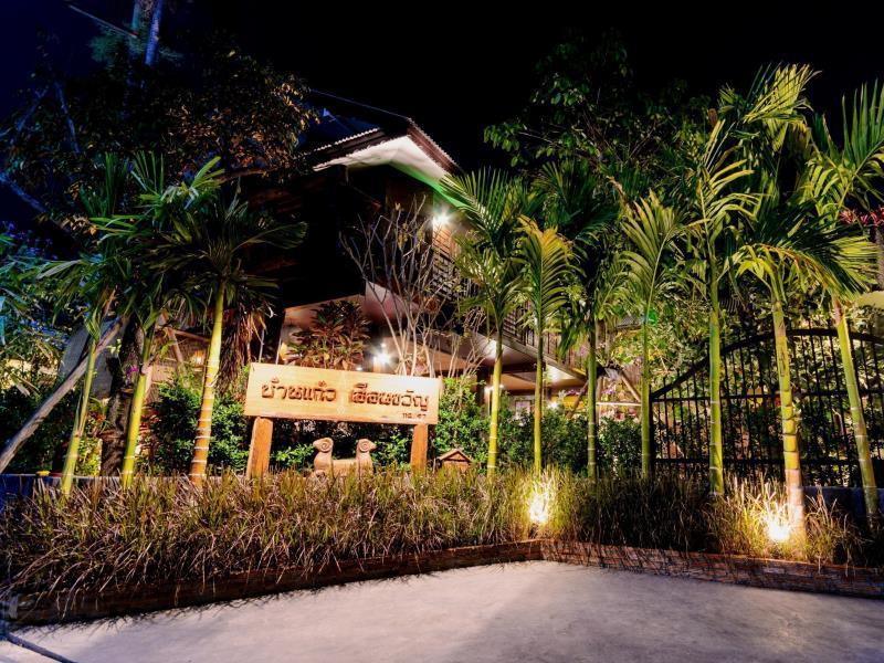 ประหยัดกว่า บ้านแก้วเฮือนขวัญ เบด แอนด์ เบรคฟาสต์ (Baankeaw Huenkwan Bed and Breakfast) CR Pantip