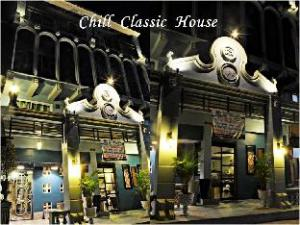 凉爽经典之家 (The Chill Classic House)