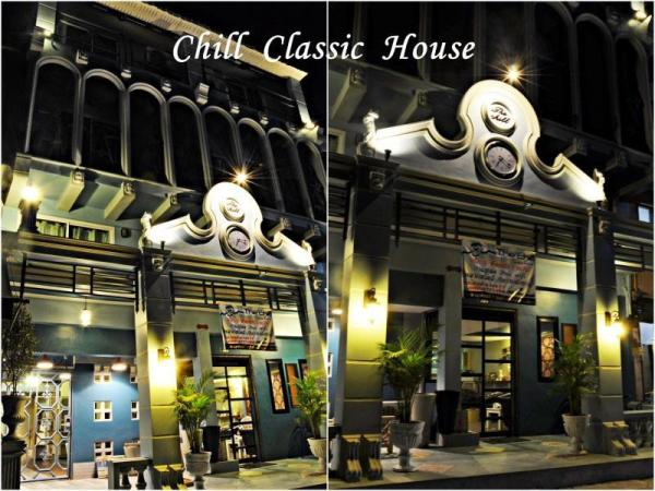 The Chill Classic House Chachoengsao