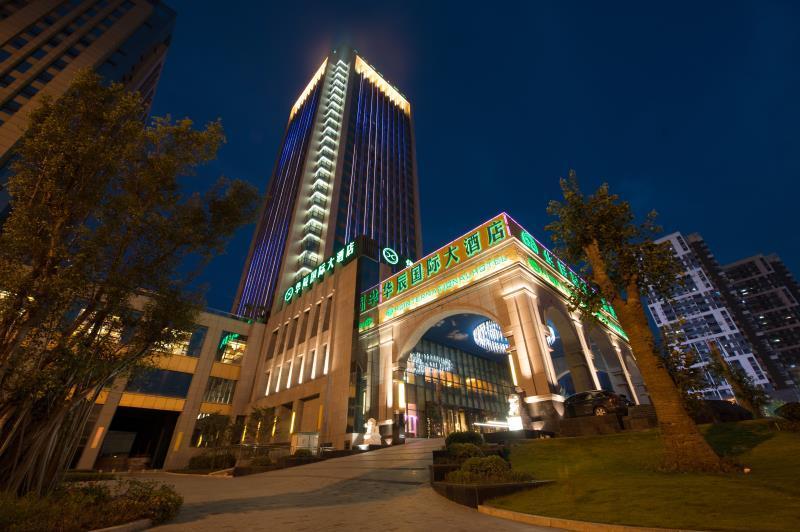 Chongqing Huachen International Hotel