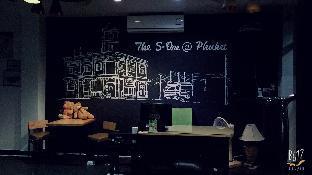 S1 @ Phuket Apartment Service เอส1 แอท ภูเก็ต อพาร์ตเมนต์เซอร์วิซ