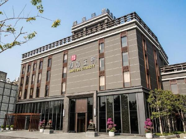 Imperial Dynasty Boutique Hotel Yunlin