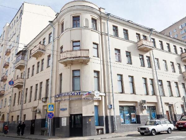 Mini Hotel Mary Poppins Moscow