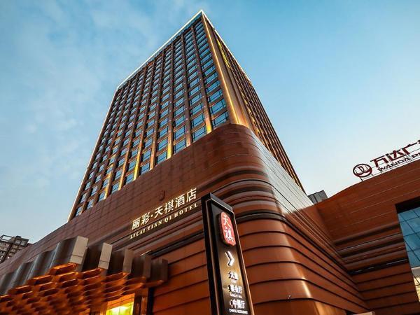 Licai Tianqi Hotel Xianyang