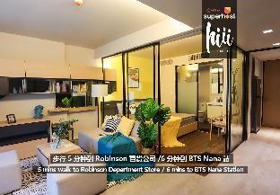[スクンビット]アパートメント(44m2)| 1ベッドルーム/1バスルーム 【hiii】Cozy6min to BTS Nana&Asok&Terminal21-BKK092
