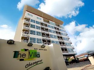ザ ヴィラ チェン ライ The Villa Chiang Rai