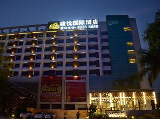Фото отеля Dongguan Junyue Internation Hotel