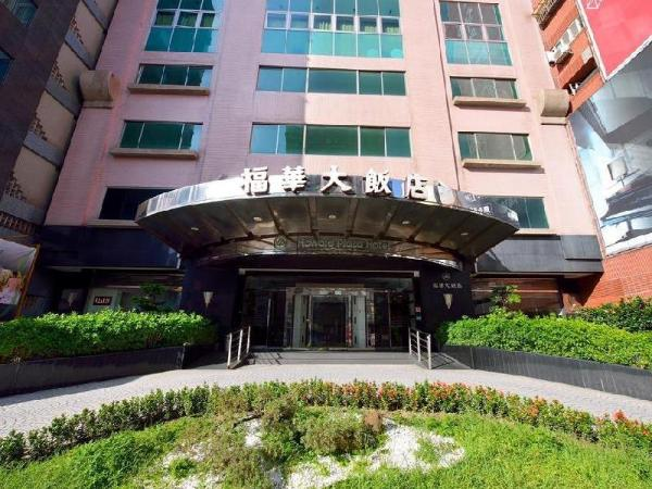 Howard Plaza Hotel Hsinchu Hsinchu