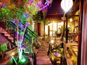 Xitang Romantic Journey Theme Inn No.2