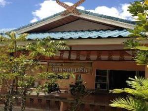 Vitsakorn Mansion