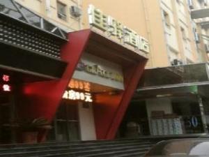 Grace Inn Jinan Yan Zi Shan Road
