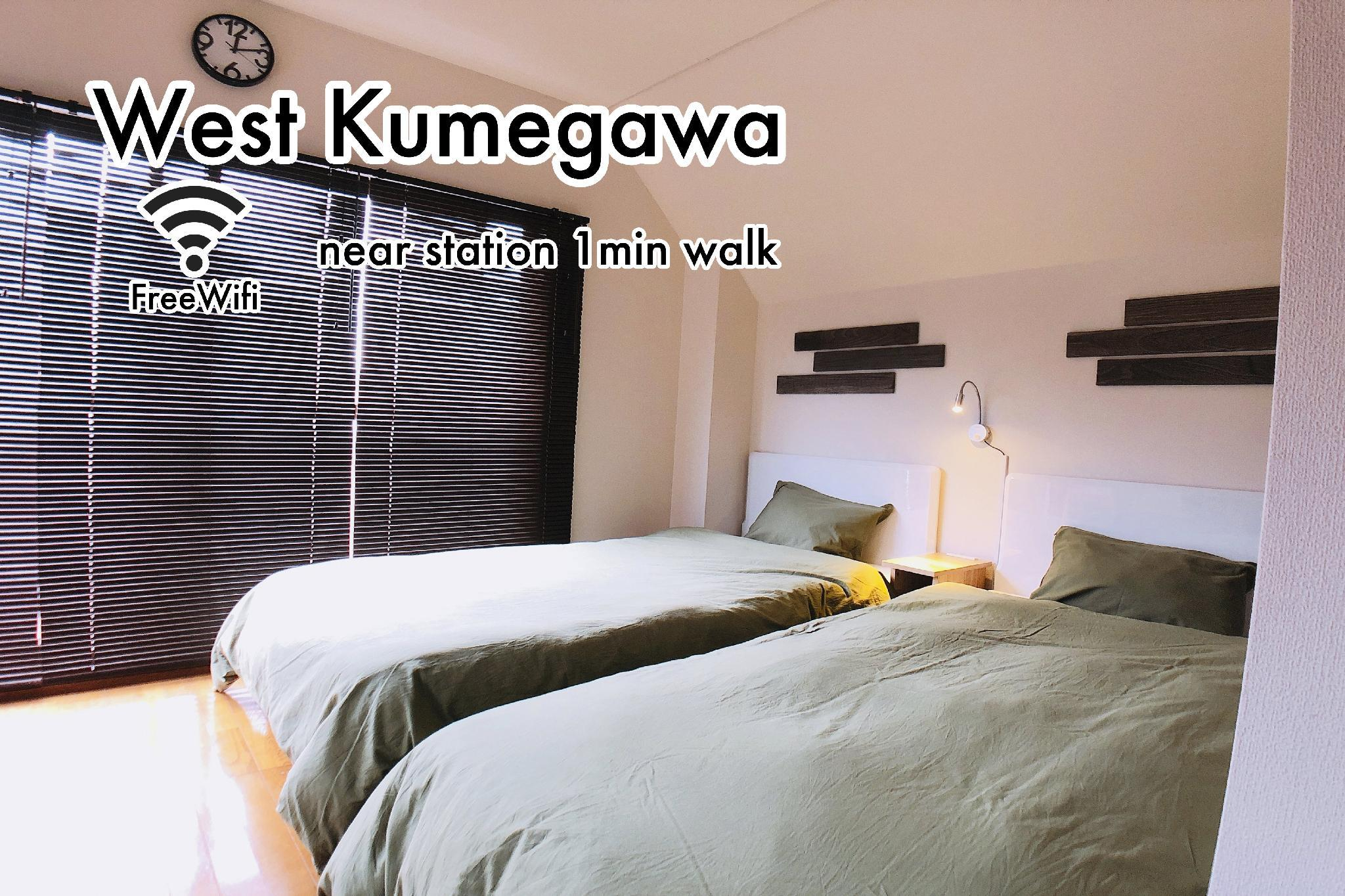WestKumegawa301