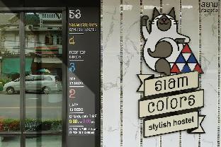Siam Colors Hostel Siam Colors Hostel