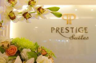 プレステージ スイーツ ナナ Prestige Suites Nana