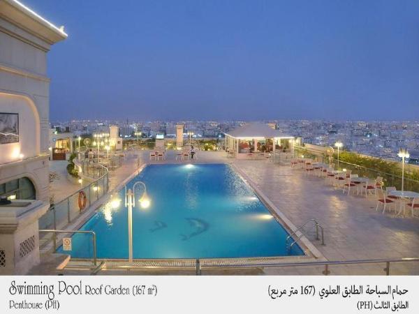 Habitat Hotel All Suites Jeddah