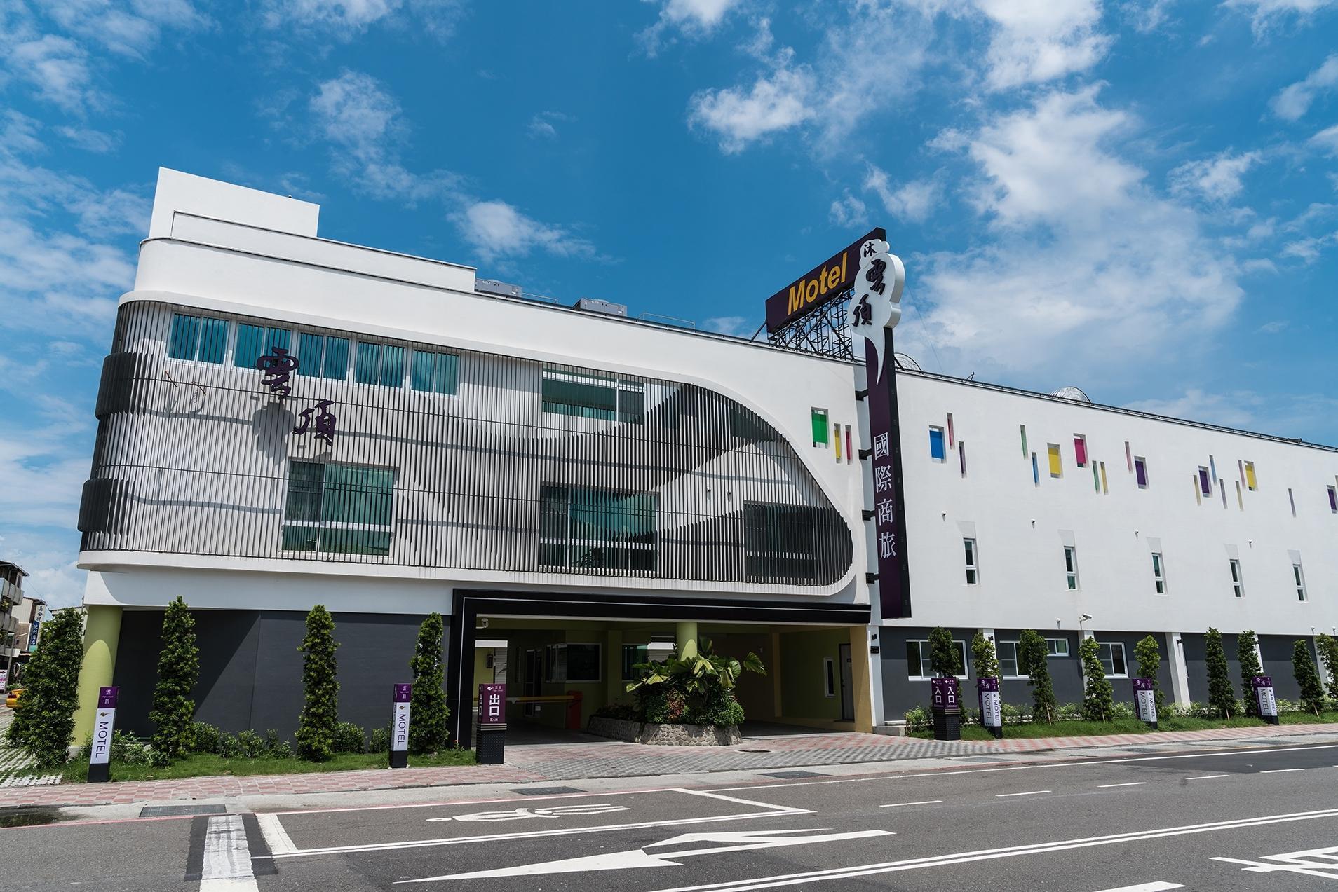 HIGH CLOUD INTERNATIONAL BUSINESS HOTEL