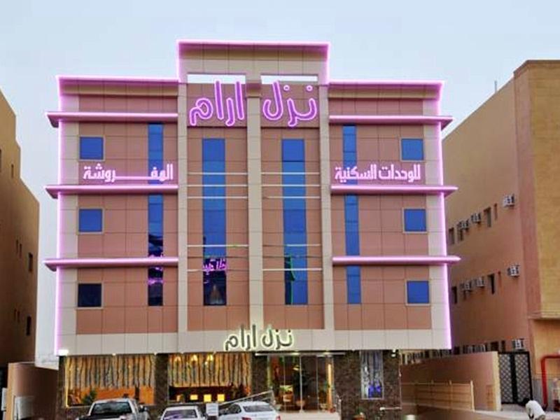 Nozol Aram 2 Hotel Apartments