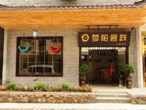 Zhangjiajie Dream Pa International Youth Hostel Wulingyuan Branch