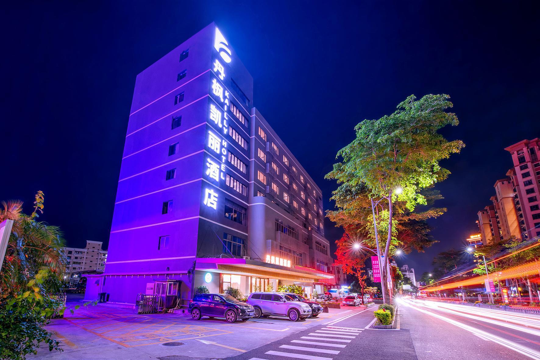 Danfeng Kelly Hotel